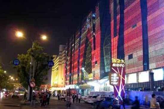 北京十大购物新地标(下),图五