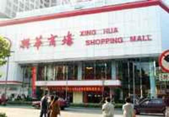 佛山购物商场一览,图二