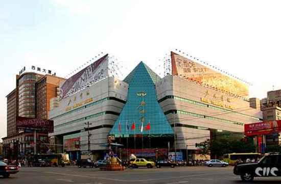 石家庄购物街