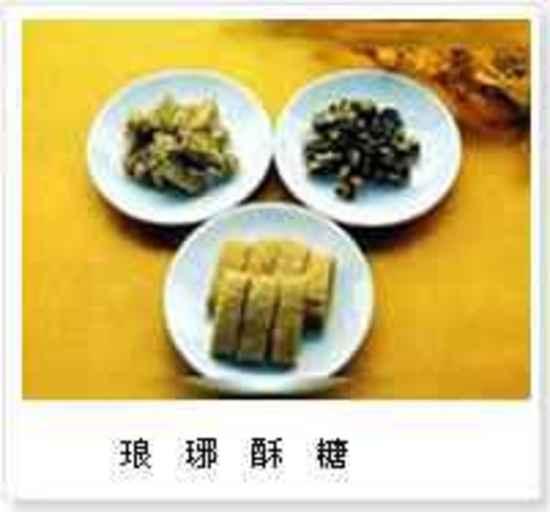 滁州购物介绍,图二