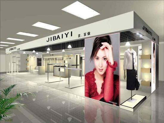 北京购物指南