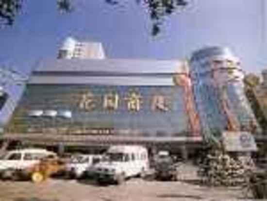 郑州大型购物商场介绍,图二