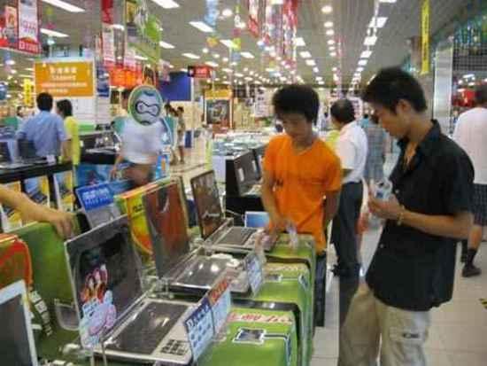 游北京----之超市,商店