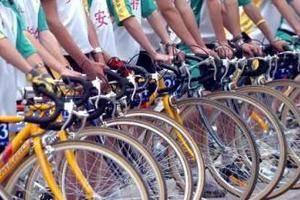 自行车比赛的种类