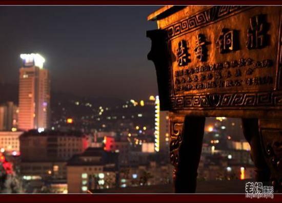 乌鲁木齐城的镇山之鼎,图二十一