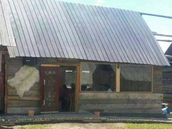 禾木旅游之家