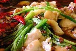 重庆巴人川菜馆