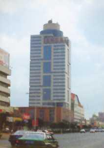 鞍山寰球大酒店