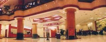 中联大酒店