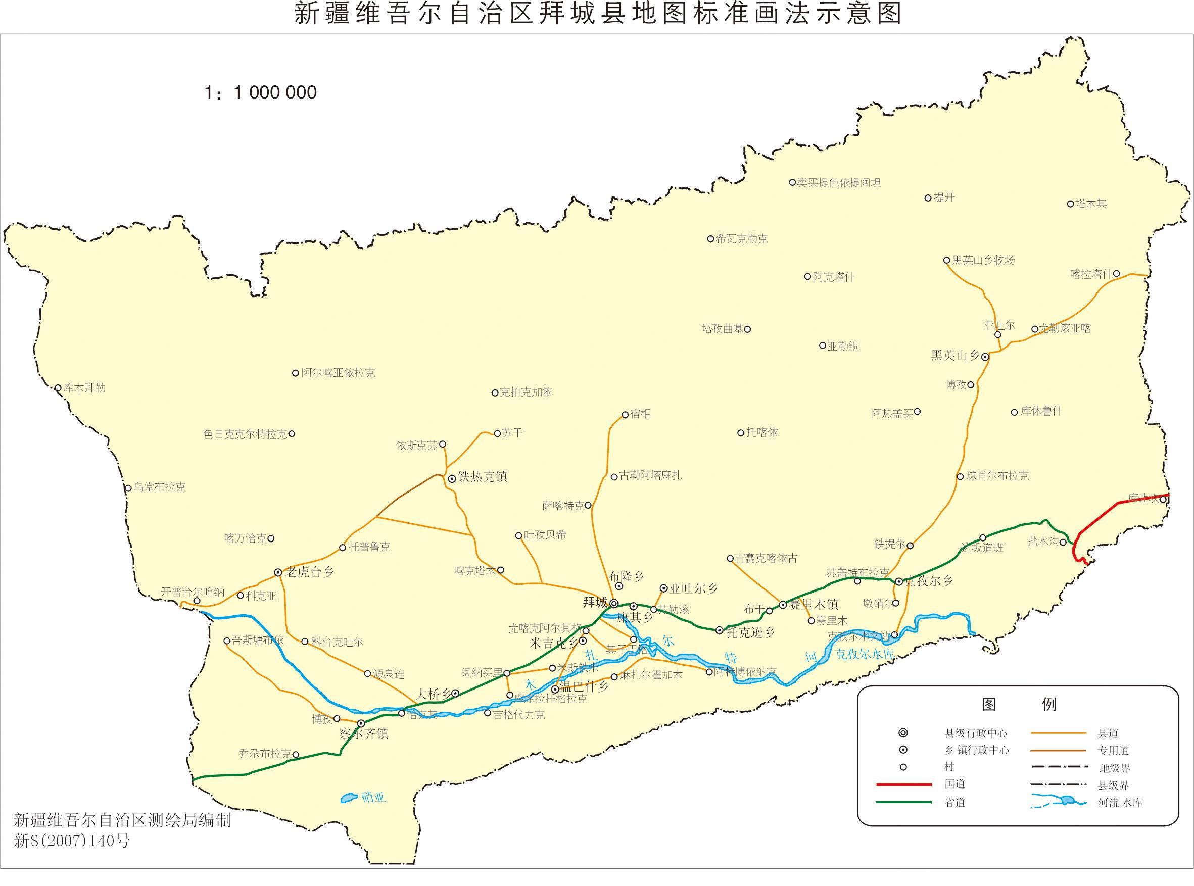 新疆拜城县地图