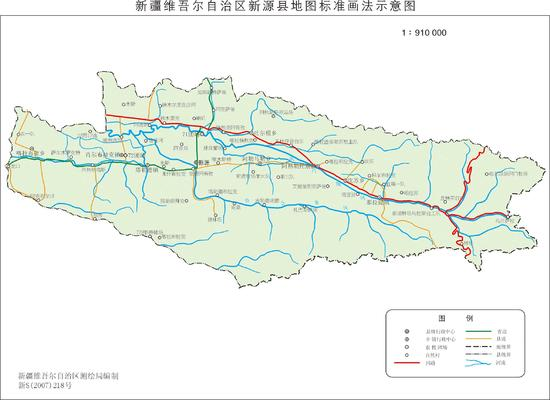 新疆新源县地图