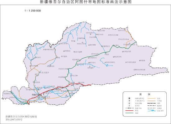 新疆阿图什市地图