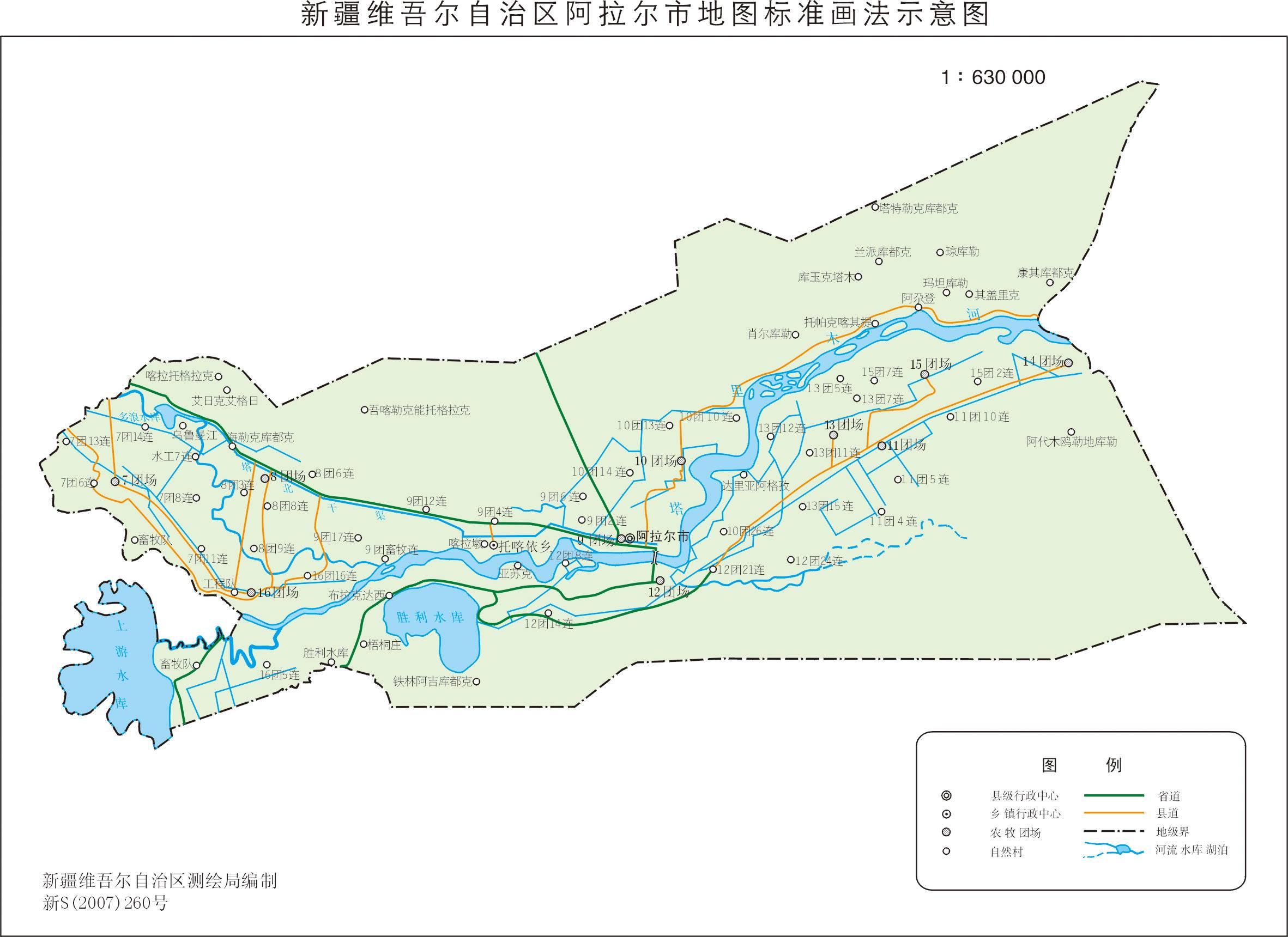 新疆阿拉尔市地图