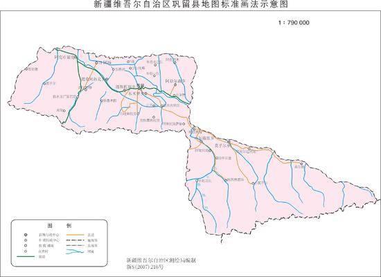 新疆巩留县地图