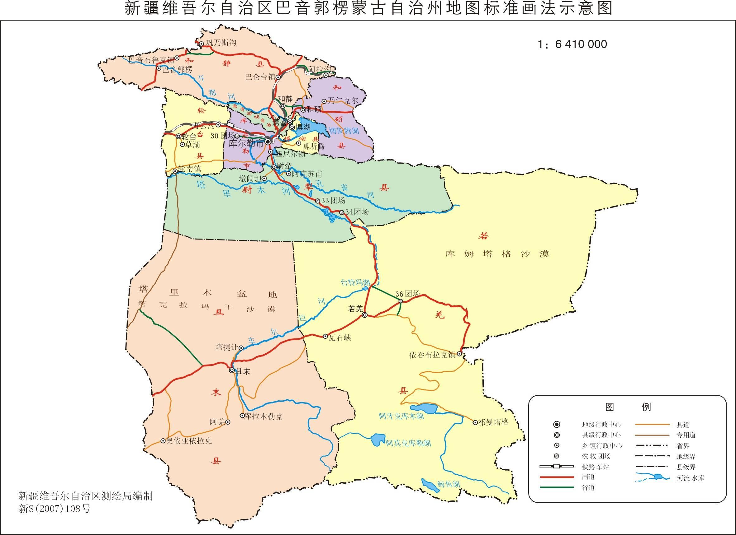 新疆巴音郭楞蒙古自治州政区地图