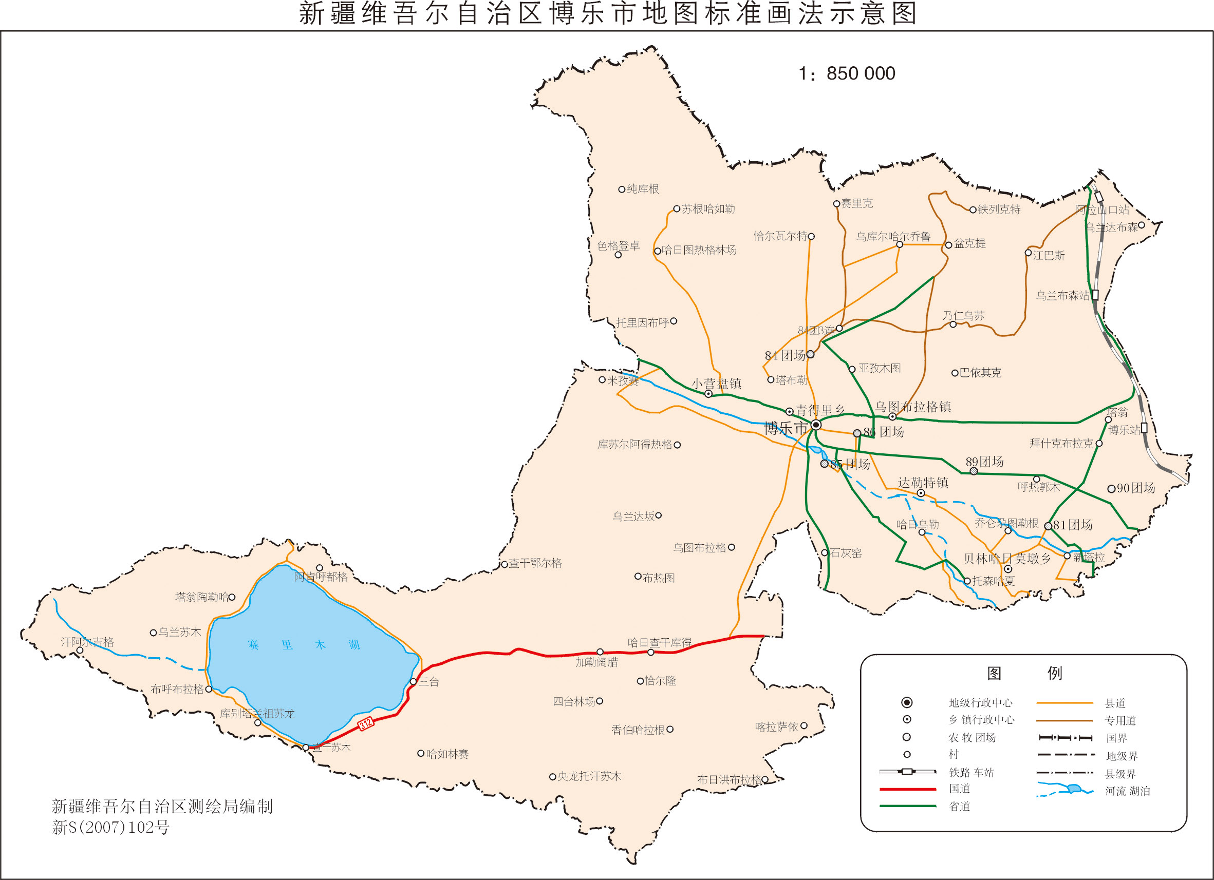新疆博乐市地图