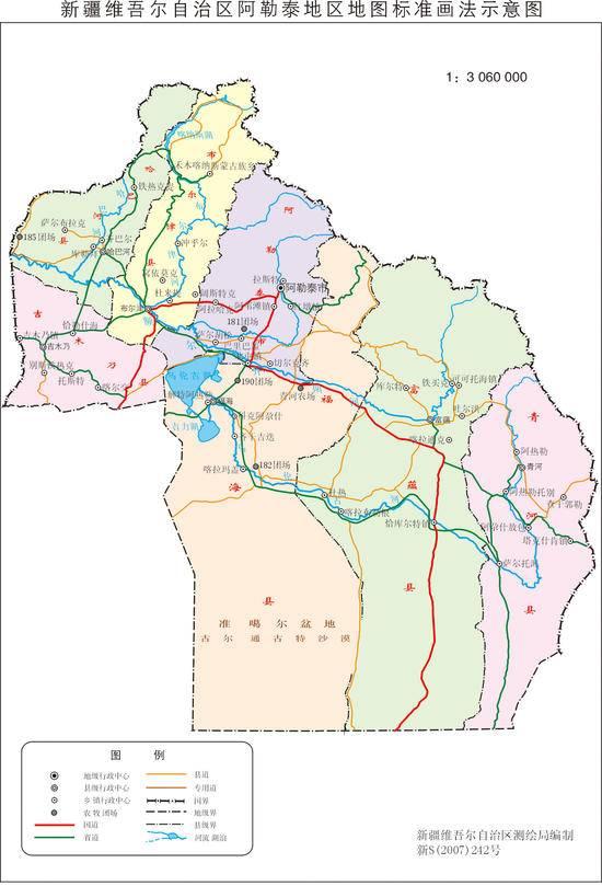 新疆阿勒泰地区政区地图