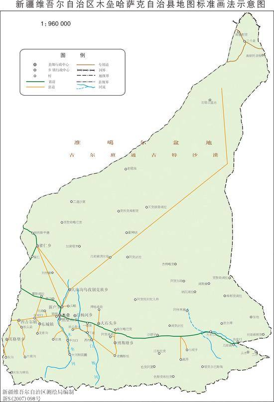 新疆木垒县地图