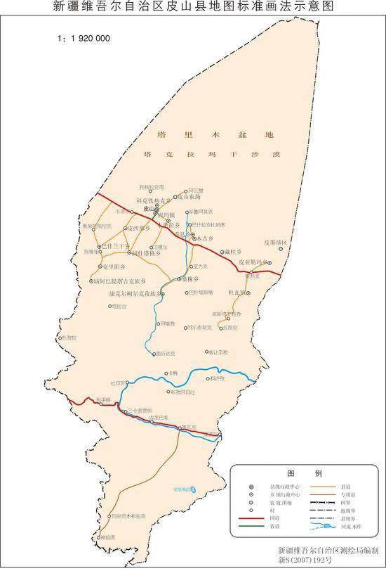 新疆皮山县地图