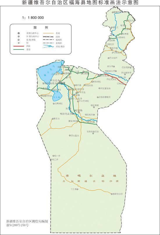 新疆福海县地图