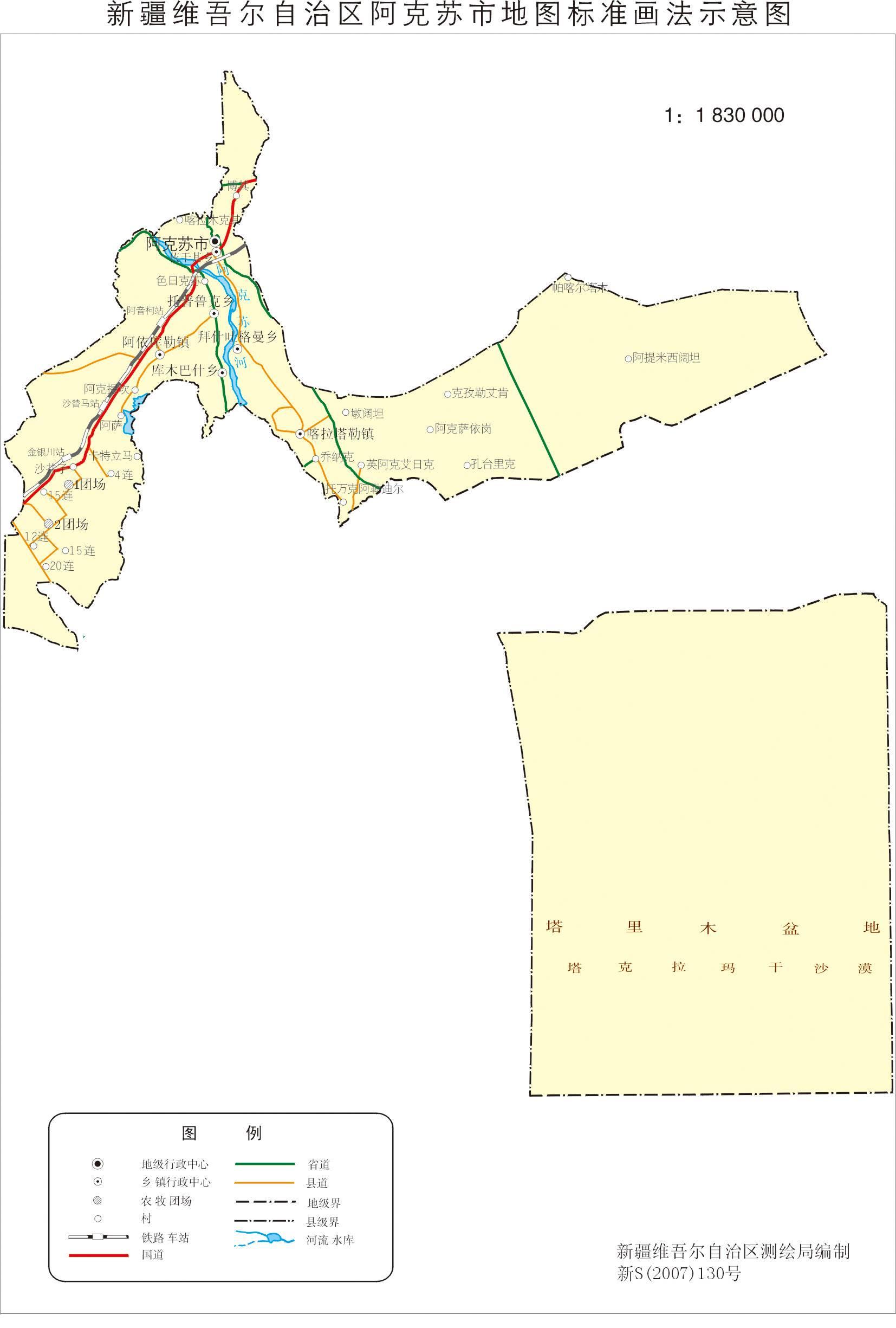 新疆阿克苏市地图