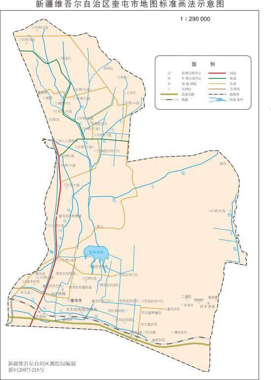 新疆奎屯市地图