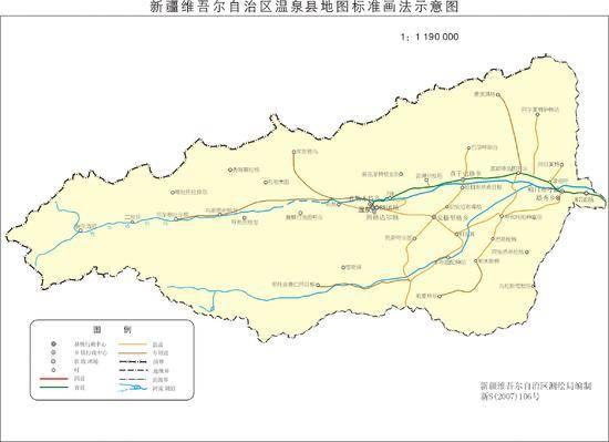 新疆温泉县地图