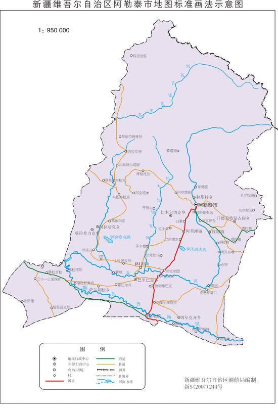 新疆阿勒泰市地图