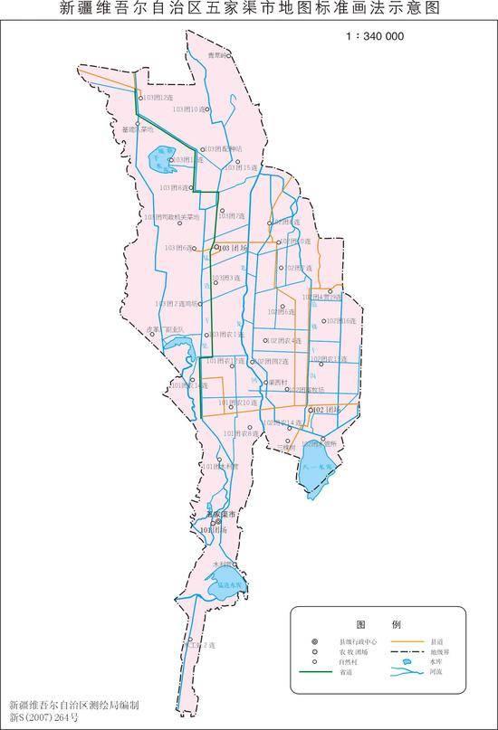 新疆五家渠市地图
