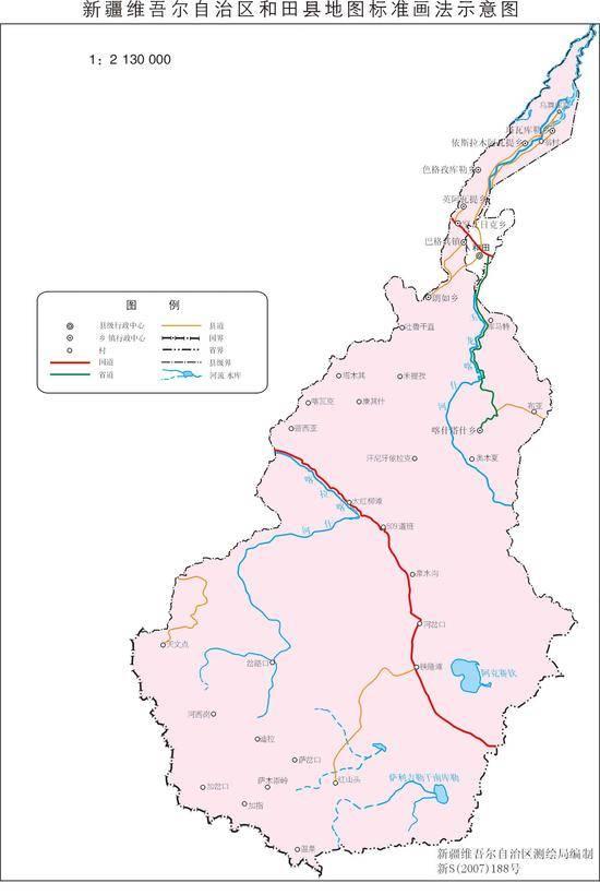 新疆和田县地图