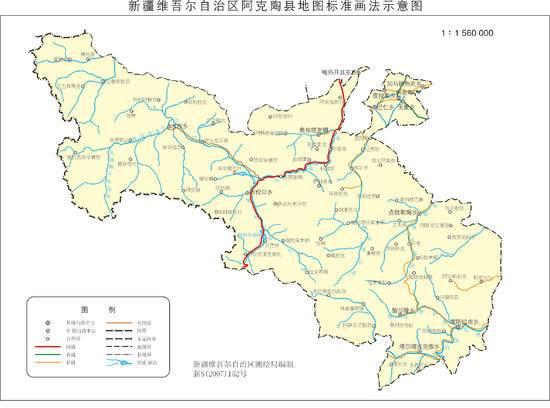 新疆阿克陶县地图