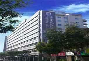 福君海悦大饭店酒店