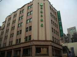 東龍大飯店酒店