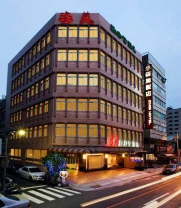 姿美商務飯店酒店