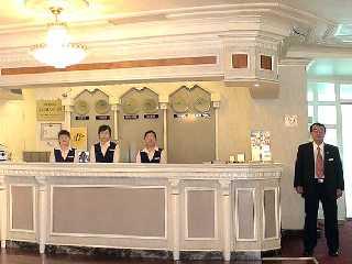 北城大飯店酒店