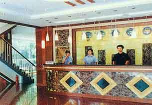 福成大酒店