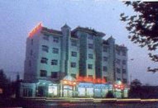 园义园大酒店,图二