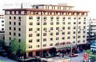 天津憩园宾馆