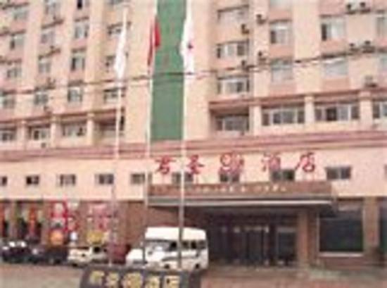 天津君圣酒店,图一