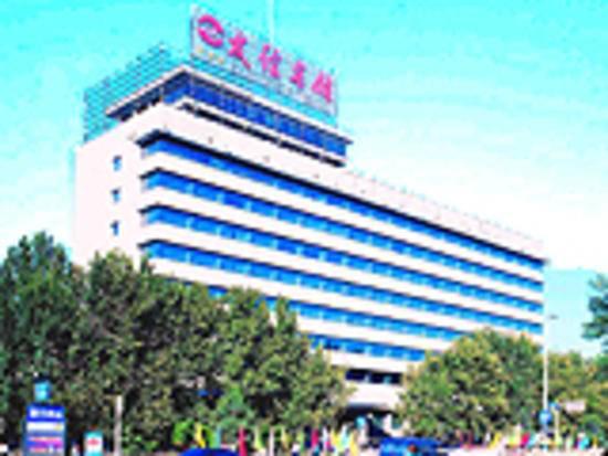 天津友谊宾馆,图一