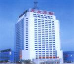 鑫茂天财酒店