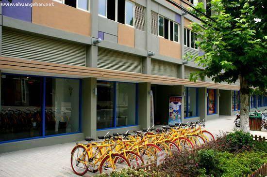 东黄山国际青年旅舍,图二