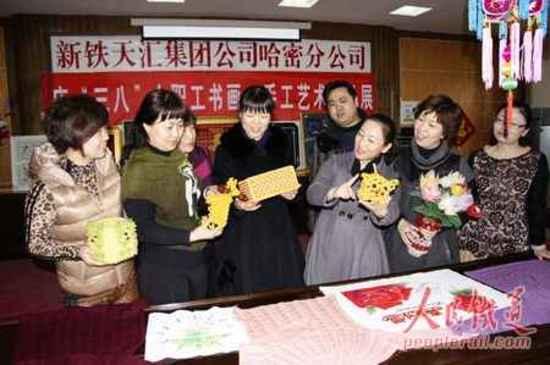 乌铁局天汇集团庆祝三八国际劳动妇女节,图二