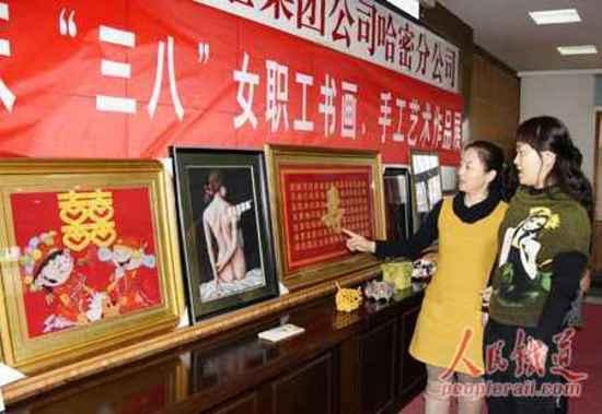乌铁局天汇集团庆祝三八国际劳动妇女节,图一