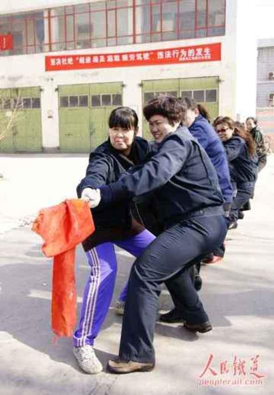 乌铁局天汇集团庆祝三八国际劳动妇女节,图四