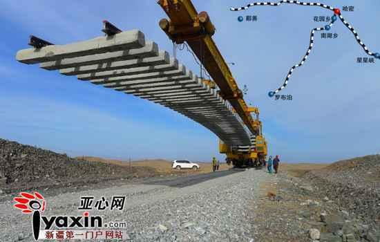 新疆罗中火车站主体完工 10月底火车开进罗布泊