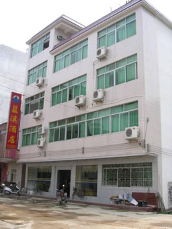 东源蓝溪酒店