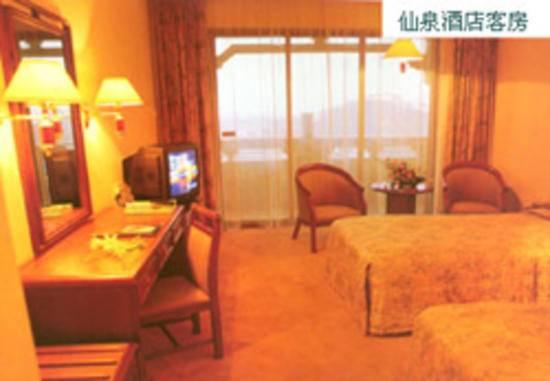 仙泉酒店,图三