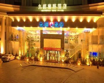 珠海九洲湾畔酒店