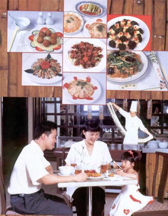仙泉酒店,图九